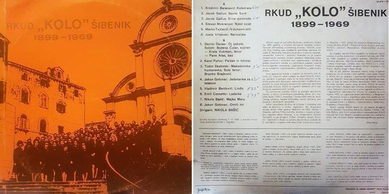 """70 GODINA LP PLOČE – Prvu šibensku LP ploču snimio je pjevački zbor """"Kolo"""" 1969."""